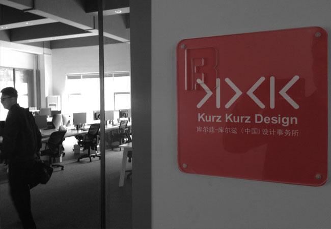 kkd-china-2